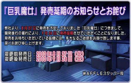 ファイル 1109-1.jpg