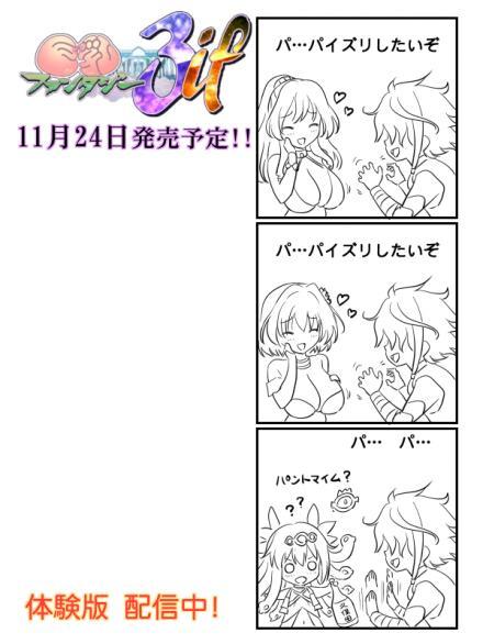 ファイル 2179-1.jpg