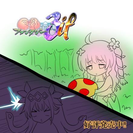 ファイル 2191-1.jpg